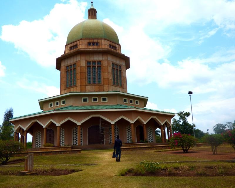 Uganda 1 Day Safari